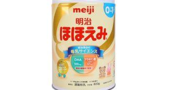 Sữa công thức Meiji